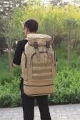 戶外雙肩包男超大容量旅行包女旅游包75L加大登山包野營背包 盯目家