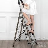 不銹鋼室內人字梯子家用折疊加厚四五步多功能伸縮工程爬梯扶YJT 【快速出貨】
