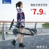 電助力電動滑板車 成人學生代步車可折疊迷你男女電瓶踏板車 LJ8127【極致男人】