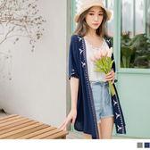 《EA2277》碧青色調民俗風刺繡花朵開襟罩衫外套 OrangeBear