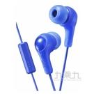 JVC繽紛果凍系列耳機麥克風-藍(FX7MA)