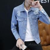 秋季薄款牛仔夾克男士韓版修身青少年棒球服男潮流男裝春秋款外套 後街五號