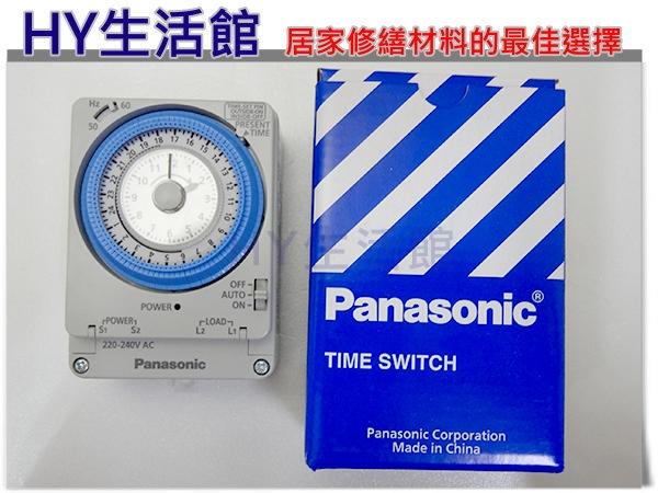 國際牌 TB35系列 TB35809 自動定時器220V (計時器) 24小時定時開關。廣告招牌、電熱水器專用