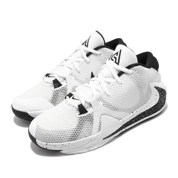 Nike 籃球鞋 Freak 1 GS 字母哥 Oreo 白 黑 女鞋 大童鞋 【ACS】 BQ5633-101