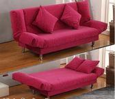 七夕情人節禮物沙發小戶型辦公室組合沙發床多功能理發店沙發懶人可折疊布藝沙發jy