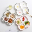 分格餐盤家用減脂定量分餐盤子菜盤兒童早餐分隔果盤客廳拼盤陶瓷 【618特惠】