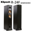 經典數位~美國Klipsch R-24F...