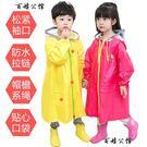 反光條雨披書包位兒童雨衣