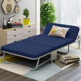 夢優寶折疊床單人床辦公室午休床午睡床家用成人陪護床木板海綿床 T