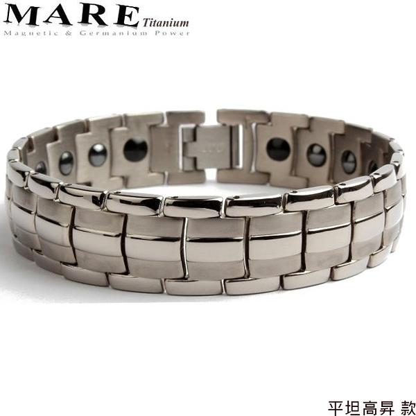 【MARE-純鈦】系列:平坦高昇 款