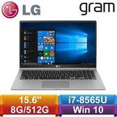 LG Gram 15Z990-V.AA75C2 15.6 極致輕薄筆電 銀 (i7)