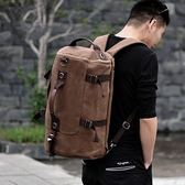 男士旅游后背包休閒被包旅行李雙肩包包
