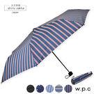 抗UV摺疊傘-日本品牌w.p.c男用晴雨...