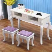 美甲桌 美甲桌子歐式單人雙人經濟型美甲桌簡約現代