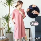 BabyShare時尚孕婦裝【CM1015】小V領哺乳裙 短袖 孕婦裝 哺乳裙 餵奶衣