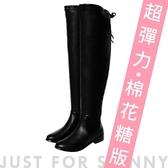 Ann'S棉花糖版-微性感平底彈力側拉鍊過膝靴-羊紋黑