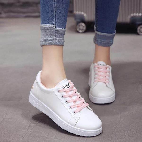 鞋子女新款厚底鬆糕跟春季女鞋小白鞋休閒鞋圓頭繫帶學生女鞋 夢想生活家