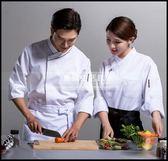 酒店廚師服長袖男餐廳廚房餐飲飯店食堂廚師工作服秋冬裝白LG-882027