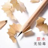 100支裝2比鉛筆考試hb鉛筆原木小學生兒童幼兒園無鉛 全館免運