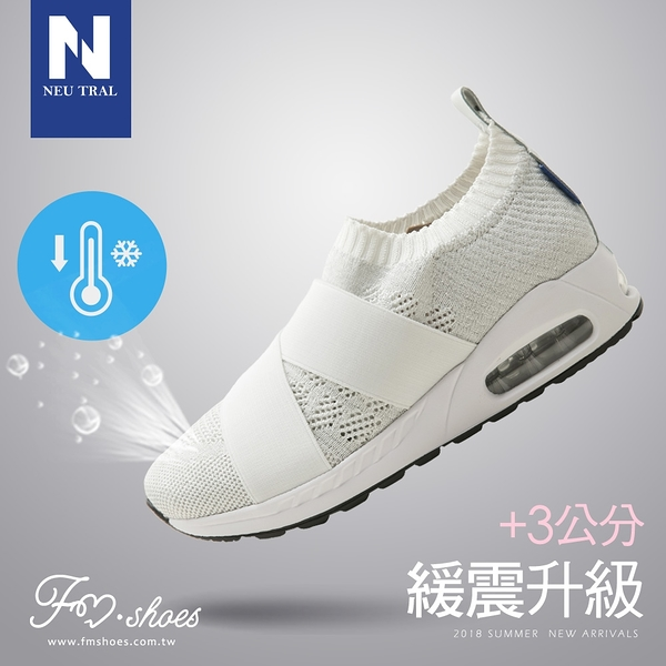 氣墊鞋.交叉繃帶襪套氣墊鞋(白)-FM時尚美鞋-Neu Tral.Life