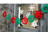 【韓風童品】聖誕節慶派對聚會裝飾旗 拍攝道具背景裝飾掛旗 裝飾掛飾 裝飾掛飾