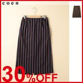 出清 套裝 上班族 合身裙 條紋 中長窄裙 後鬆緊裙 現貨 免運費 日本品牌【coen】
