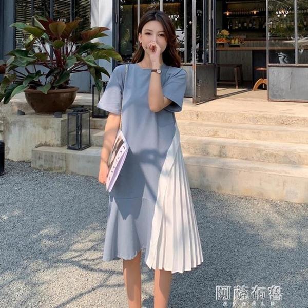 大碼短袖洋裝 不規則時尚減齡連身裙女夏季大碼胖mm寬鬆顯瘦假兩件拼接t恤裙子 阿薩布魯