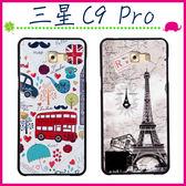 三星 Galaxy C9 Pro 6吋 立體浮雕系列手機套 彩繪保護殼 可愛背蓋 個性塗鴉保護套 卡通插畫手機殼
