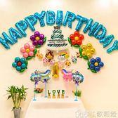 一周歲生日布置氣球兒童派對裝飾品狗寶寶生日快樂主題趴體背景墻   歌莉婭
