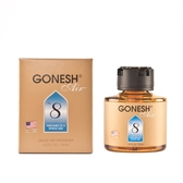 GONESH 液體精油 / 車用芳香精油 【GO040】(玻璃瓶液體芳香罐) 74ml
