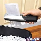 碎紙機 USB/電池兩用手持式碎紙機 迷你微型電動電源辦公室家用 WJ百分百