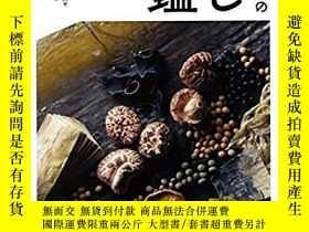 二手書博民逛書店Of罕見Japan restaurant guide(Japa