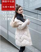 棉衣 冬新款棉衣女中長款加厚修身羽絨棉服連帽可拆卸毛領學生棉襖外套  3C公社