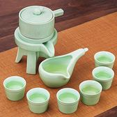 茶具套裝 功夫茶具套裝陶瓷家用懶人時來運轉石磨半全自動茶壺茶杯簡約整套 都市韓衣
