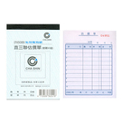 CHA SHIN 加新 2N5089 非碳直三聯估價單(50組)