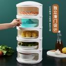 保溫菜罩蓋飯多層家用廚房碗罩冬季防塵食物罩餐桌剩菜收納盒神器 NMS名購新品