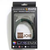 ::bonJOIE:: 日本進口 日本製 Oyaide 小柳出電氣商會 L/i 15 EMX (1.8m) PCOCC-A退火單結晶無氧銅 電源線