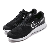 Nike 慢跑鞋 Star Runner 2 GS 黑 白 運動鞋 大童鞋 女鞋 【ACS】 AQ3542-001