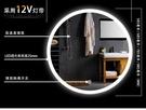 智慧浴鏡防鏡天鴻衛生間LED燈鏡 浴室鏡壁掛洗手台廁所鏡子衛浴鏡圓形化妝鏡!~`