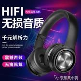 品存P26無線藍芽耳機頭戴式運動跑步帶麥降噪耳麥適用「安妮塔小鋪」