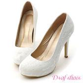 婚鞋 D+AF 新娘物語.法式蕾絲素面水台高跟鞋*白