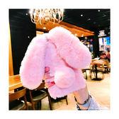iPhone X 6S 7 8 PLUS 手機殼 韓國 奢華 毛絨 兔耳朵 保護套 時尚 冬季 必備款 毛絨 防摔 軟殼