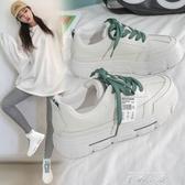 小白鞋女2019爆款新款2020年春季鞋子潮春秋學生單鞋運動老爹百搭 米娜小鋪