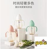 大寶寶奶瓶PPSU耐摔新生嬰兒奶瓶寬口徑帶吸管喝水硅膠【萌萌噠】