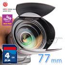我愛買#Hoocap TR77半自動77mm鏡頭蓋77mm遮光罩Sigma 50mm 85mm F1.4 EX DG HSM 17-50mm F2.8 DC OS