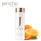 Jericho 死海潔淨保濕卸妝乳(180 ml)
