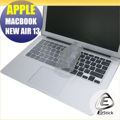 【Ezstick】APPLE MacBook Air 13 (2014-17) 專用 奈米銀抗菌TPU鍵盤保護膜