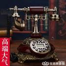 固定移動電信美式仿古電話座機聯通家用歐式無線插卡復古電話機 生活樂事館