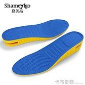 內增高鞋墊運動減震隱形氣墊增高墊全墊男女式女士3.5cm 4.5cm  卡布奇諾