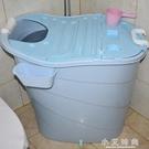家用成人洗澡桶兒童泡澡桶全身浴桶嬰兒游泳...